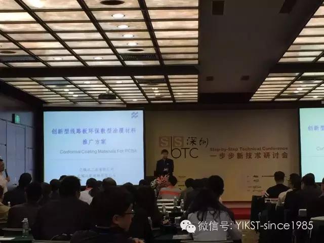 Marketing Yst Job Description   Yst Getting The Big Success Of Sbstc Seminar In Shenzhen Yst Yik